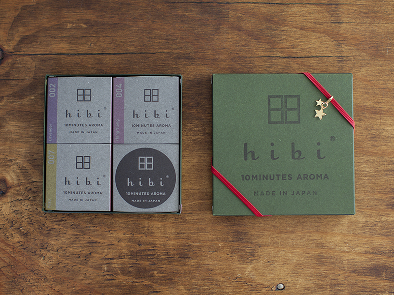 hibi xmas limited assortment