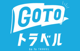go_to_travel